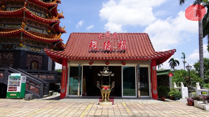 1885_3017_03_Temple.jpg