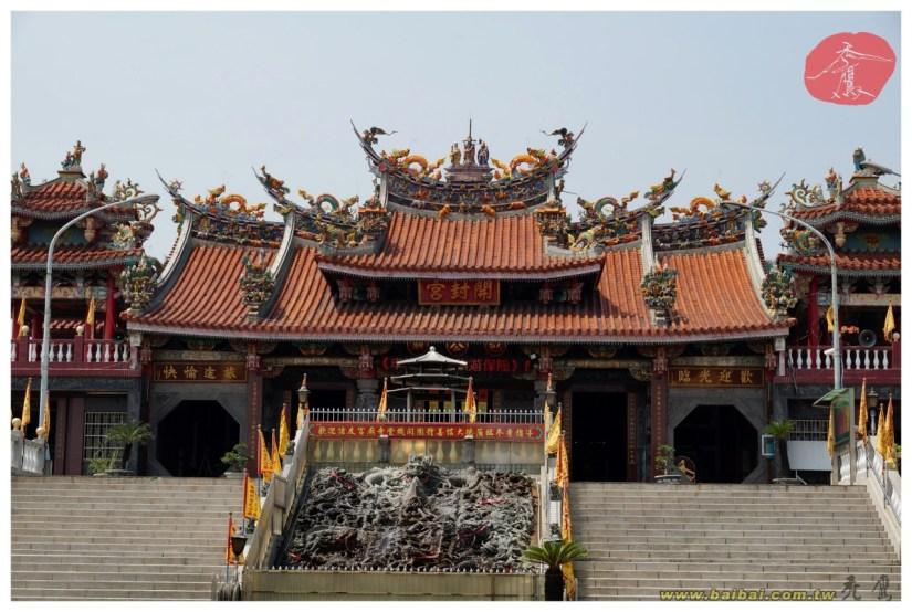 1922_1794_07_Temple.jpg