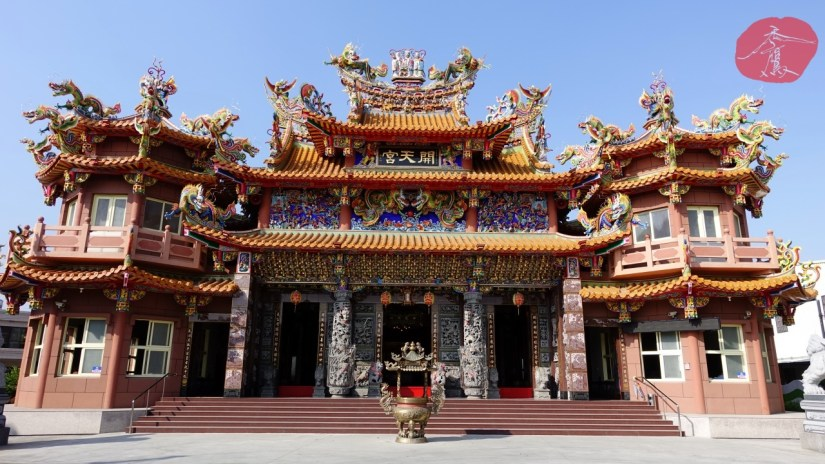 1950_1191_06_Temple.jpg