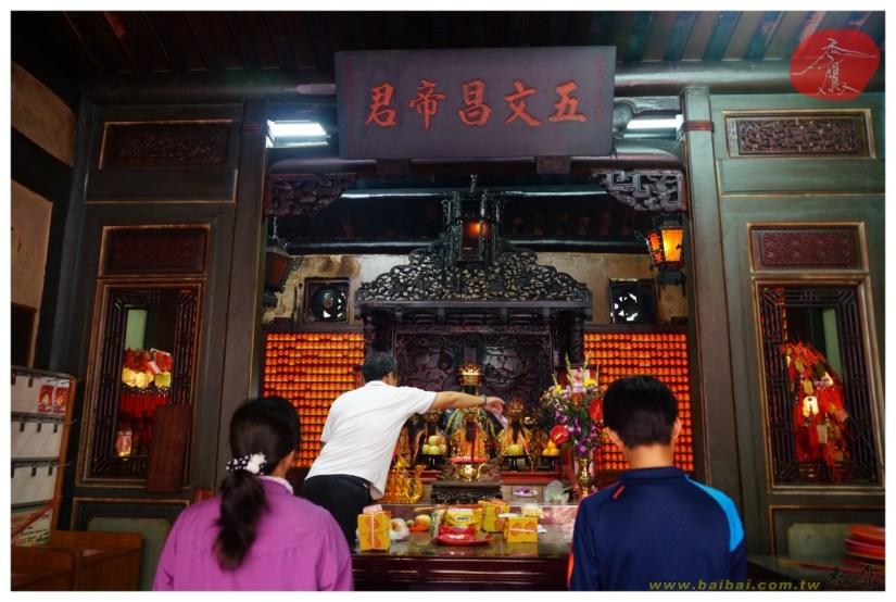 Temple_437_21_comser1428.jpg