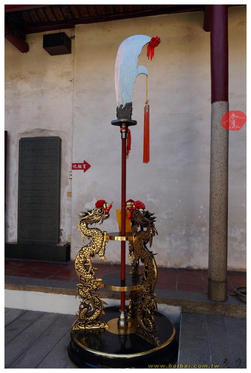 Temple_437_22_comser1428.jpg
