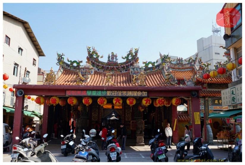 Temple_533_03_comser1432.jpg