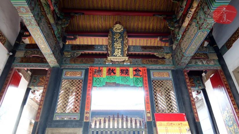 Temple_546_09_comser1416.jpg