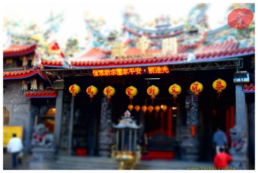 Temple_632_08_comser1274.jpg