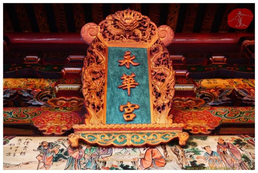 Temple_660_09_comser1414.jpg