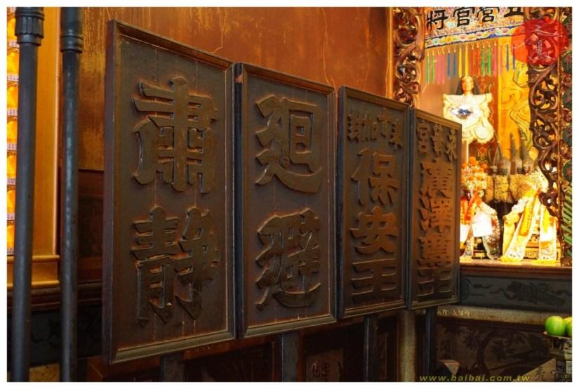 Temple_660_21_comser1414.jpg