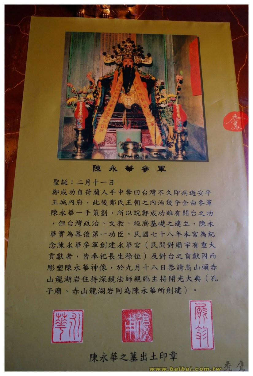 Temple_660_25_comser1414.jpg