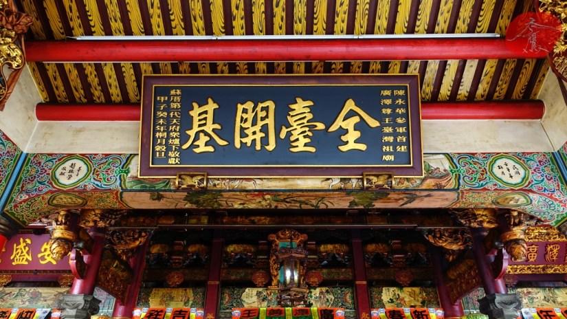 Temple_660_32_comser1414.jpg