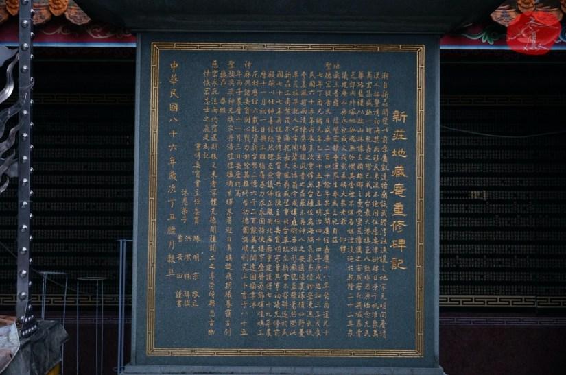 Temple_7103_16_comser4497.JPG