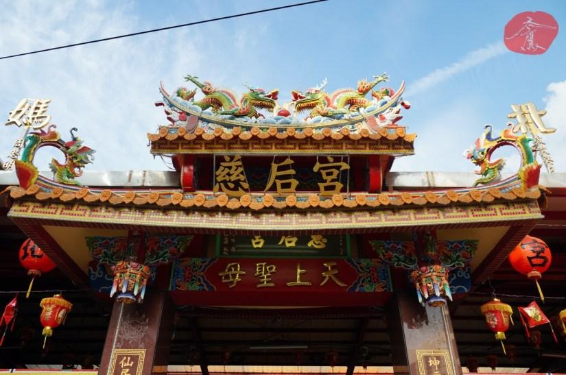 7413_4270_02_Temple.JPG