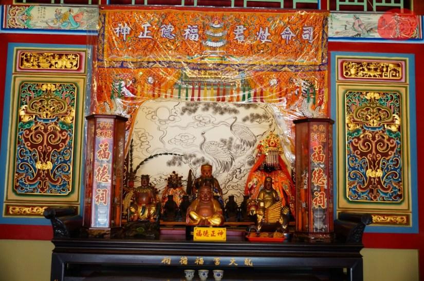7467_9543_031_Temple.JPG