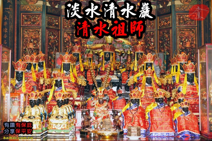 7489_4689_032_Temple.jpg