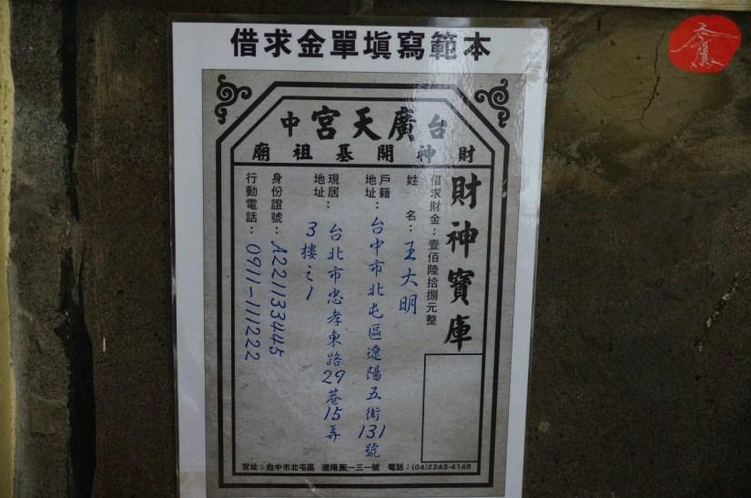 7508_3336_014_Temple.JPG