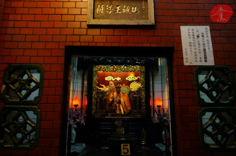 7534_4200_024_Temple.JPG