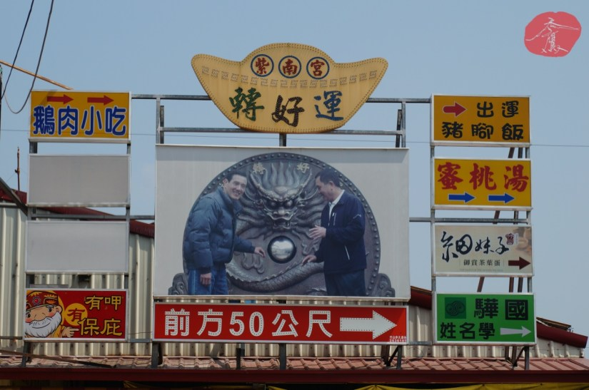 7549_6558_002_Temple.JPG