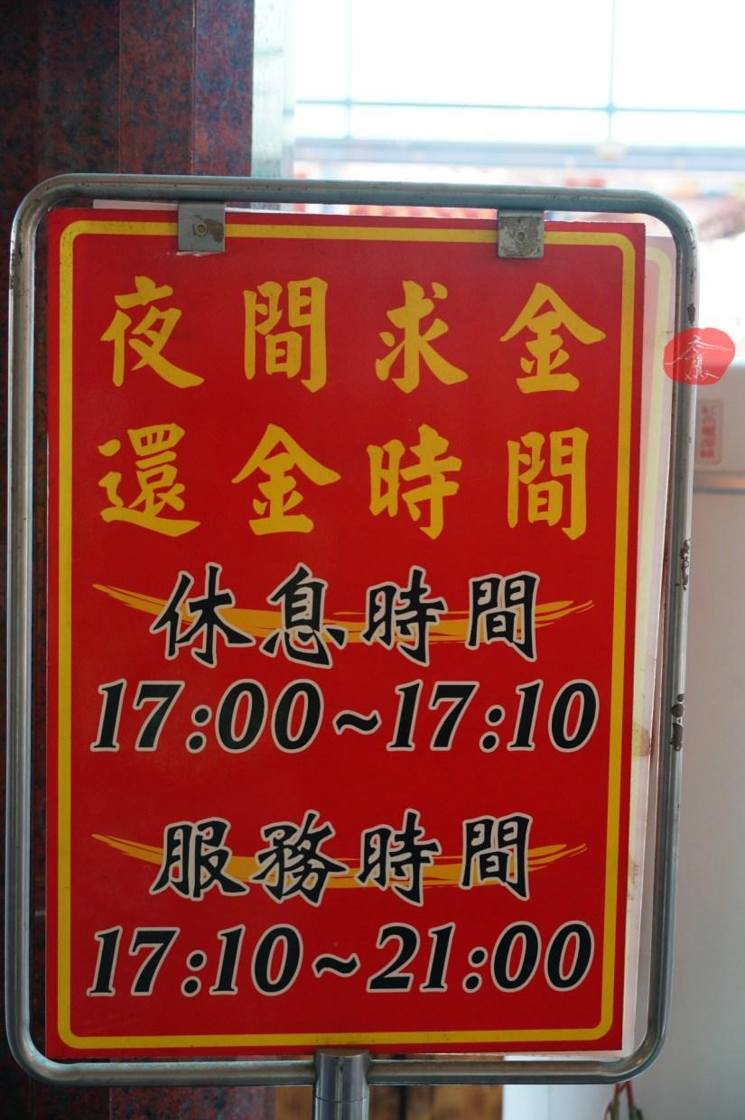 7549_6558_022_Temple.JPG