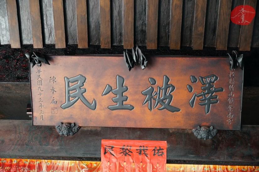 7549_6558_024_Temple.JPG