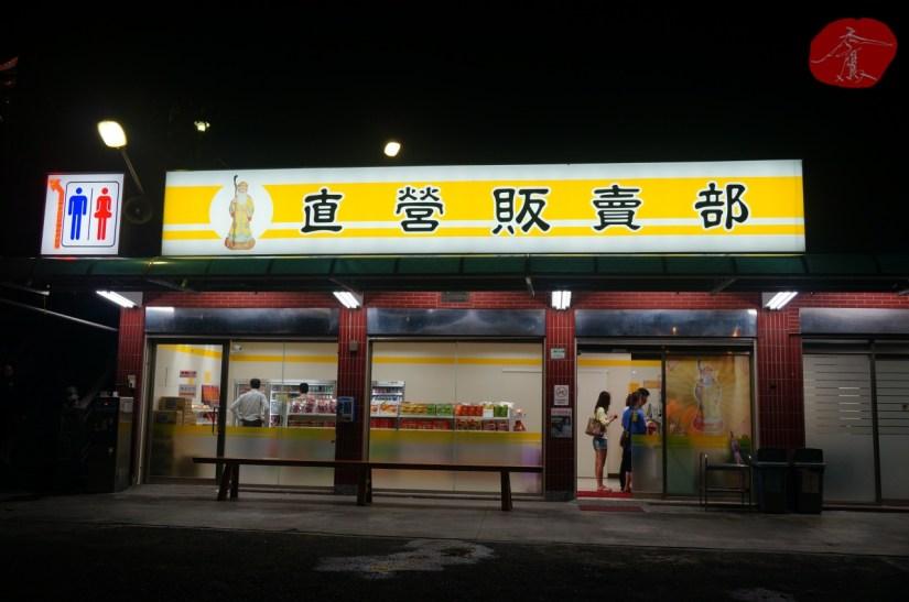 7564_4445_026_Temple.JPG