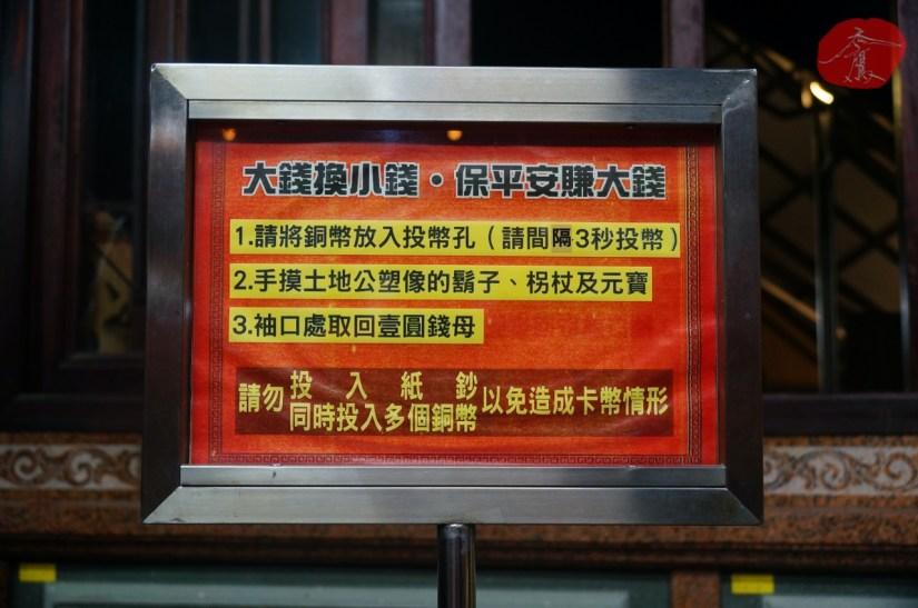 7564_4445_032_Temple.JPG