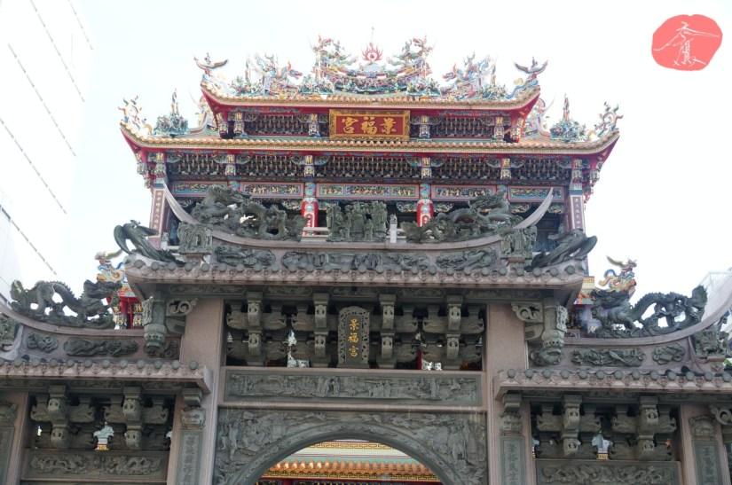 7571_4132_001_Temple.JPG
