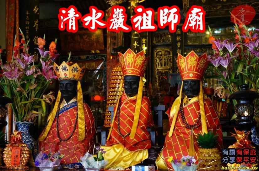 7595_4202_020_Temple.jpg