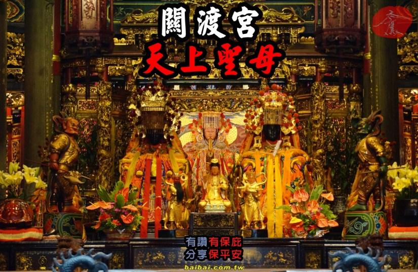 7626_4267_032_Temple.jpg