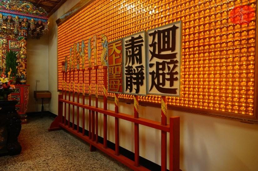 7634_5136_011_Temple.JPG