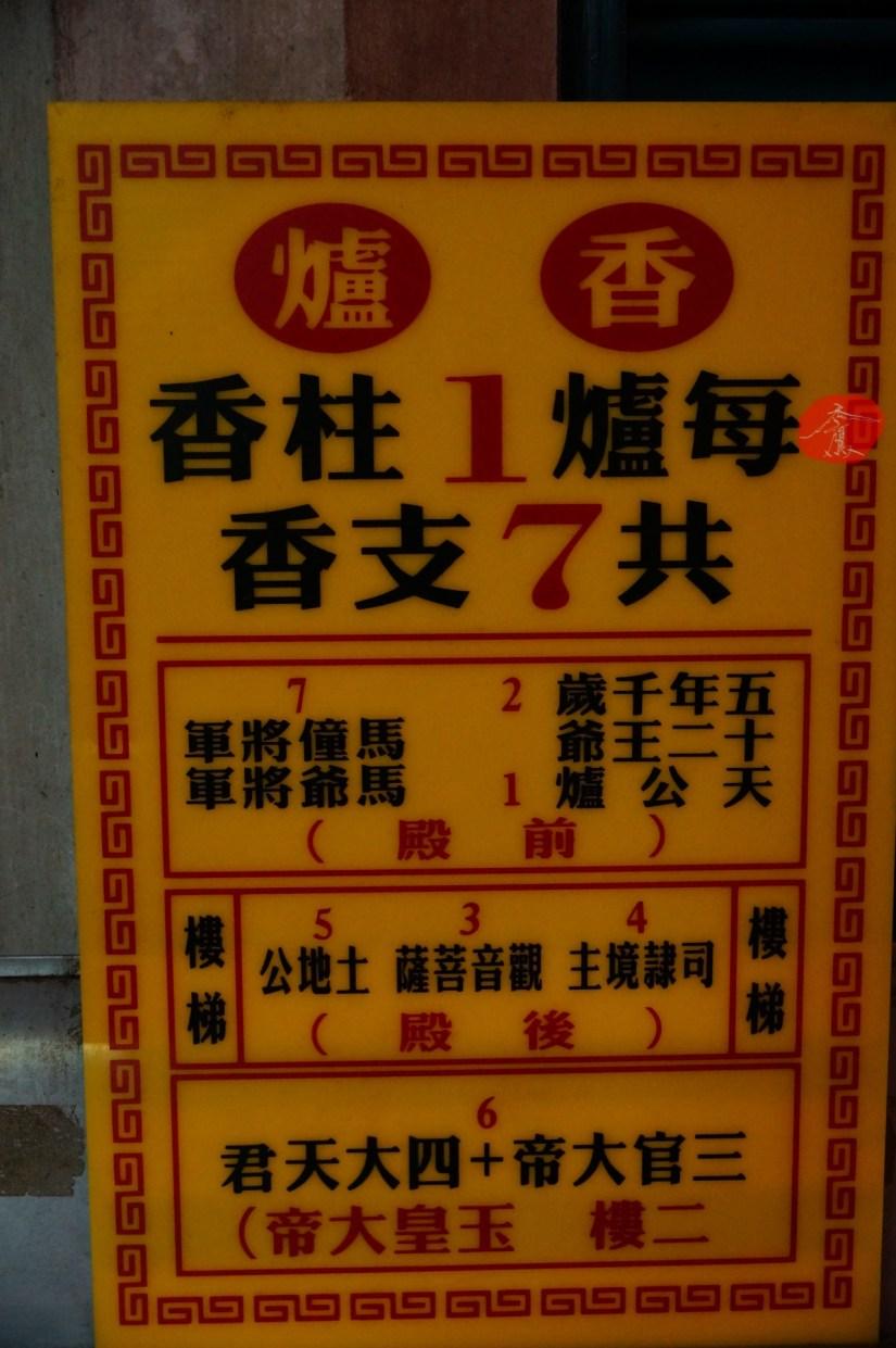 7650_8792_018_Temple.JPG
