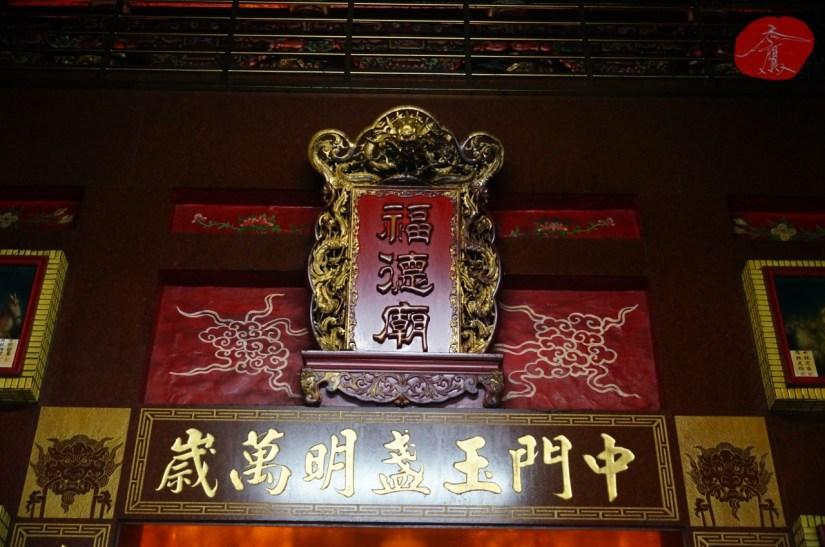7668_5895_010_Temple.JPG