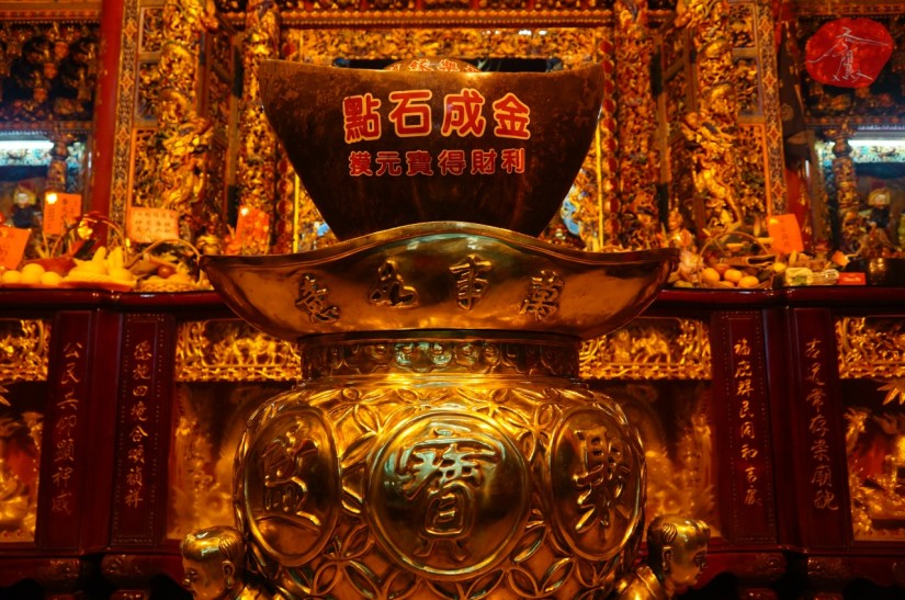 7668_5895_020_Temple.JPG