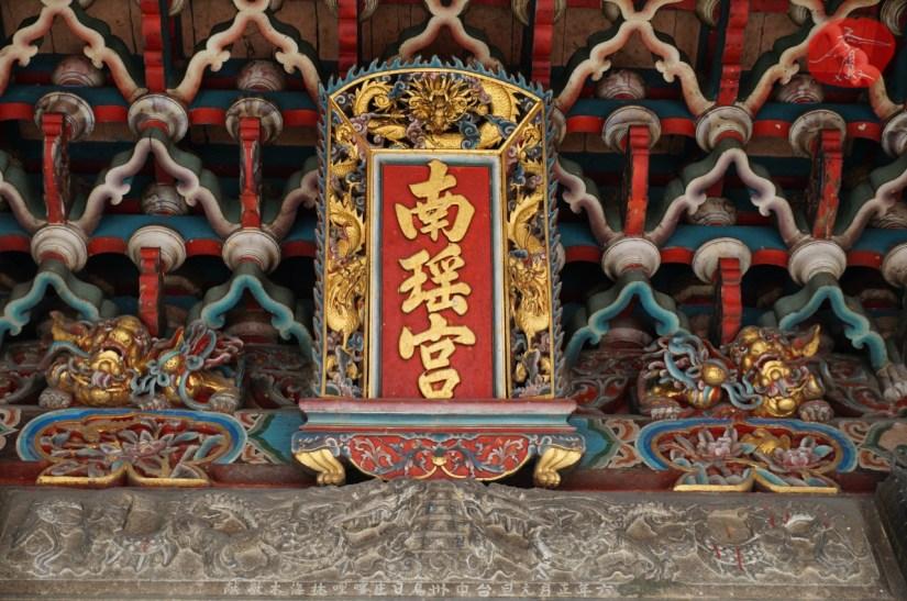 7685_10178_007_Temple.JPG