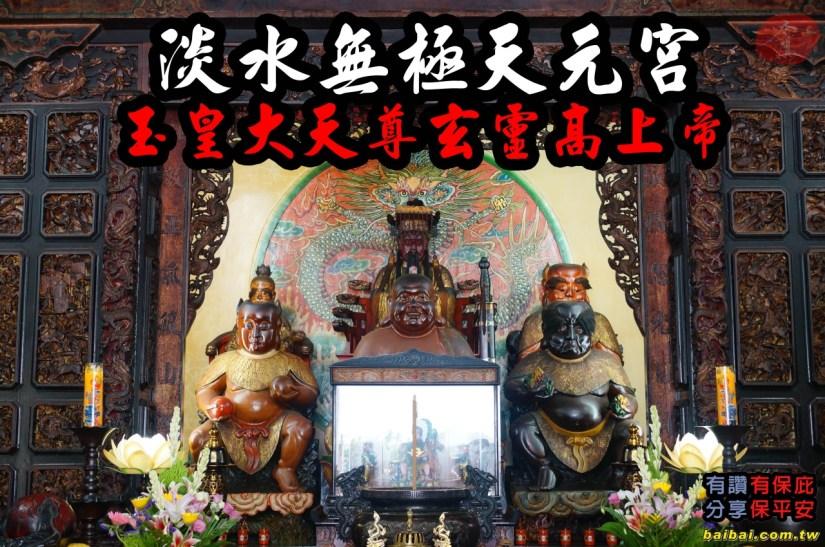 7755_4686_028_Temple.jpg