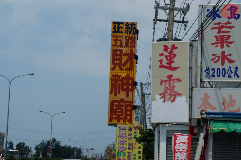 7762_12722_001_Temple.JPG