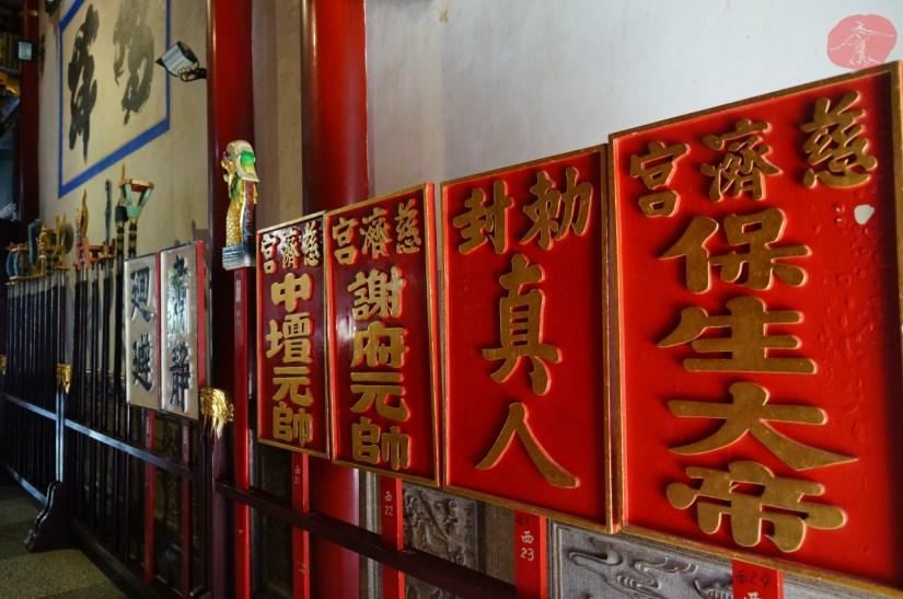 7769_532_019_Temple.JPG