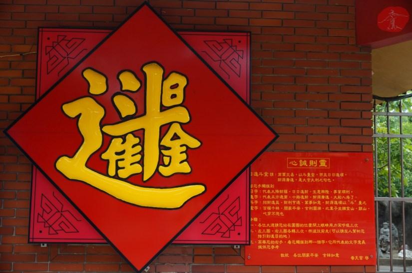 7777_8994_045_Temple.JPG