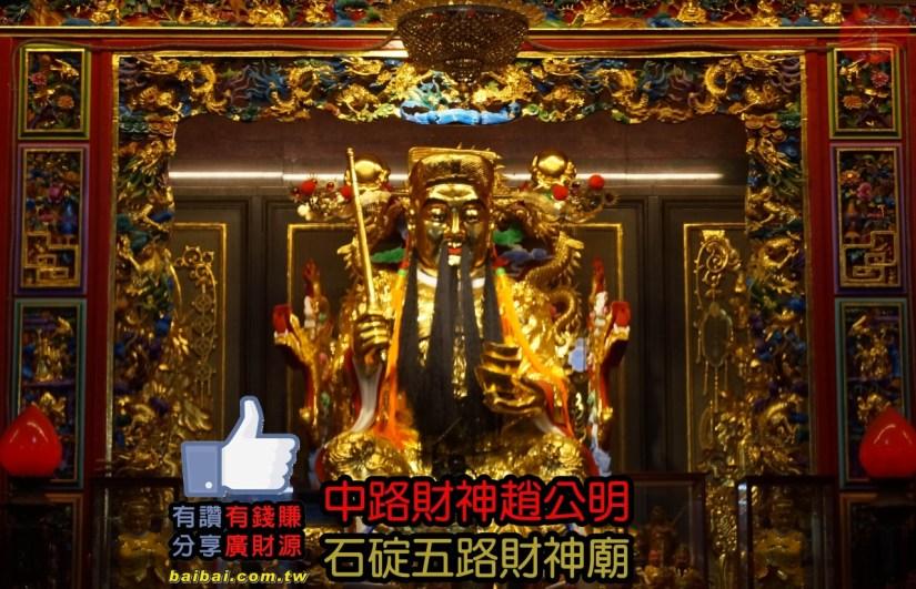 7784_4964_028_Temple.jpg