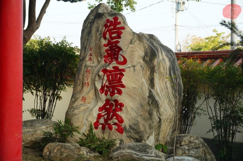 7791_475_016_Temple.JPG