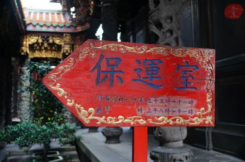 7798_4637_021_Temple.JPG