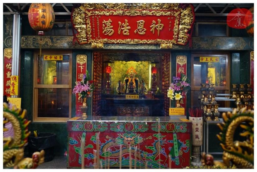 Temple_781_09_comser1463.jpg
