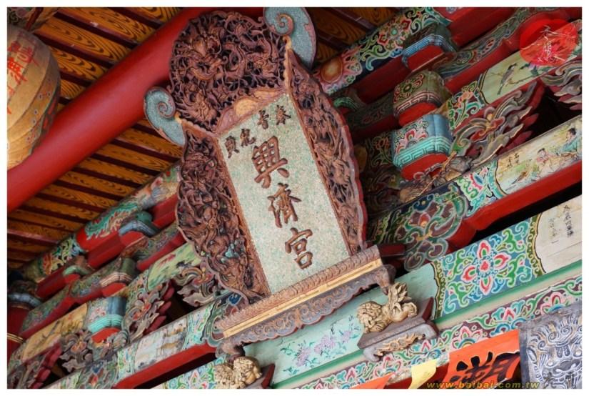Temple_792_27_comser1467.jpg