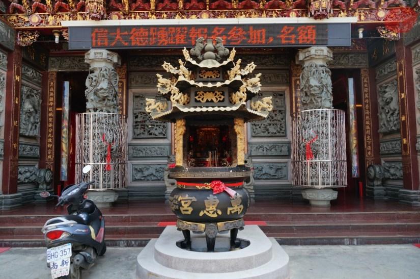 8199_7052_003_Temple.JPG