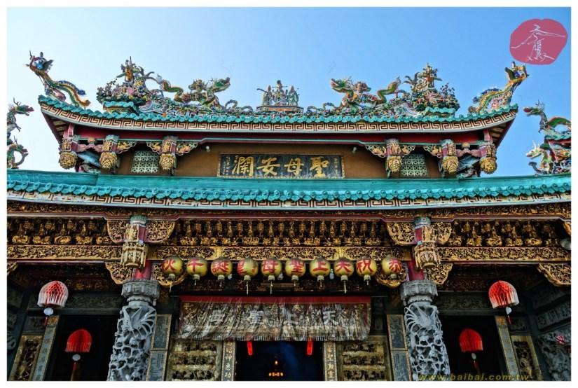 Temple_844_19_comser1521.jpg