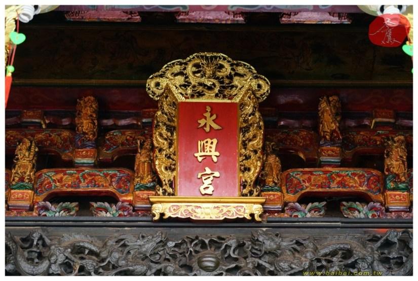 864_3768_05_Temple.jpg