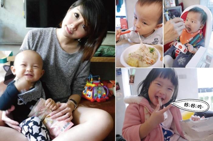 [啾團] 真正適合寶寶吃的無鹽無防腐劑無人工添加物麵線及餅乾-幸福米麵+幸福米寶(第八團)