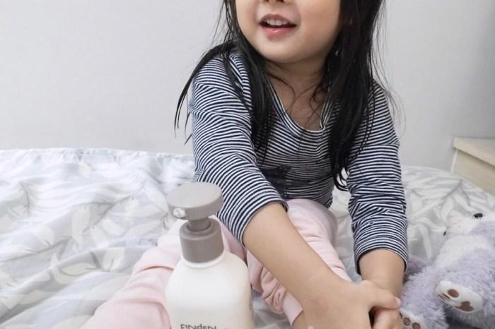 [啾團] Finden嬰兒界的夢幻用品.好用到讓人會想持續回購的韓國頂級嬰幼兒護膚(這次只有防曬及小罐乳液)