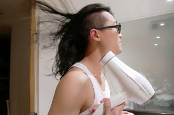 [啾團] 日本create ion不怕恍神燙燙.會自己晃的超強吹風機-專業沙龍級負離子吹風機CID-S01FWT (加開日本KOIZUMI小泉成器-音波磁氣美髮梳及大蒸氣隨行小熨斗IRIS-01C)