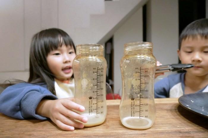 [懶人包] 一歲換奶方法! 配方奶如何幫助銜接母乳保護力? 把握小孩成長黃金期 打造健康好體質!-豐力富幼兒成長奶粉