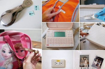 [啾團] Epson標籤機想印就印.發揮創意讓家中東西好找卻同時擁有設計感-Epson LW-K420 夢幻美妝標籤機