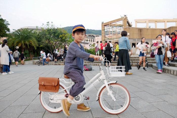 [啾團] 日本超人氣品牌iimo兒童腳踏車16吋.超夢幻的文清質感日系自行車+Flapjack遮陽童帽