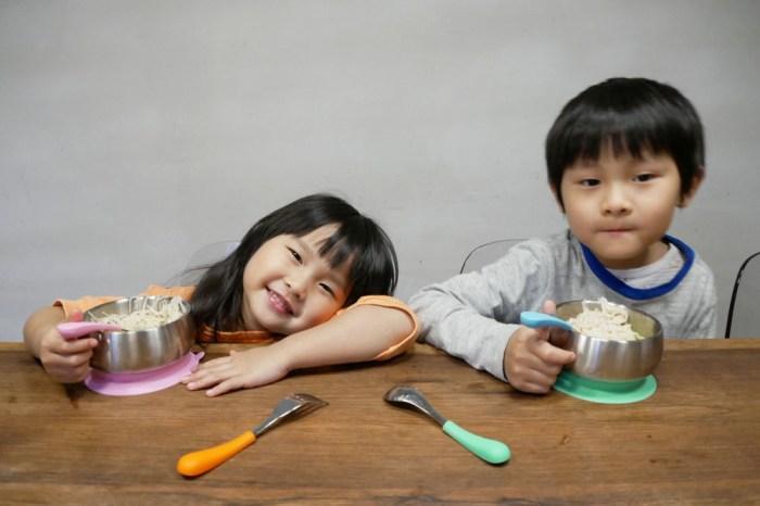[啾團] 美國Avanchy嬰幼兒餐具-雙層不鏽鋼餐盤/餐碗/餐具.結合好洗及耐摔.用不壞的超好用餐具